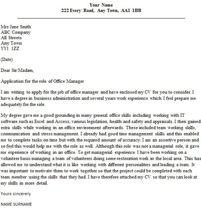 Town Manager Cover Letter