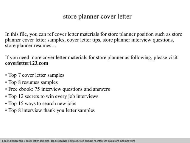 Store planner cover letter