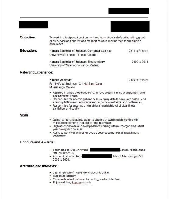 How To Make A Resume For The First Time First Time Resume With No ...