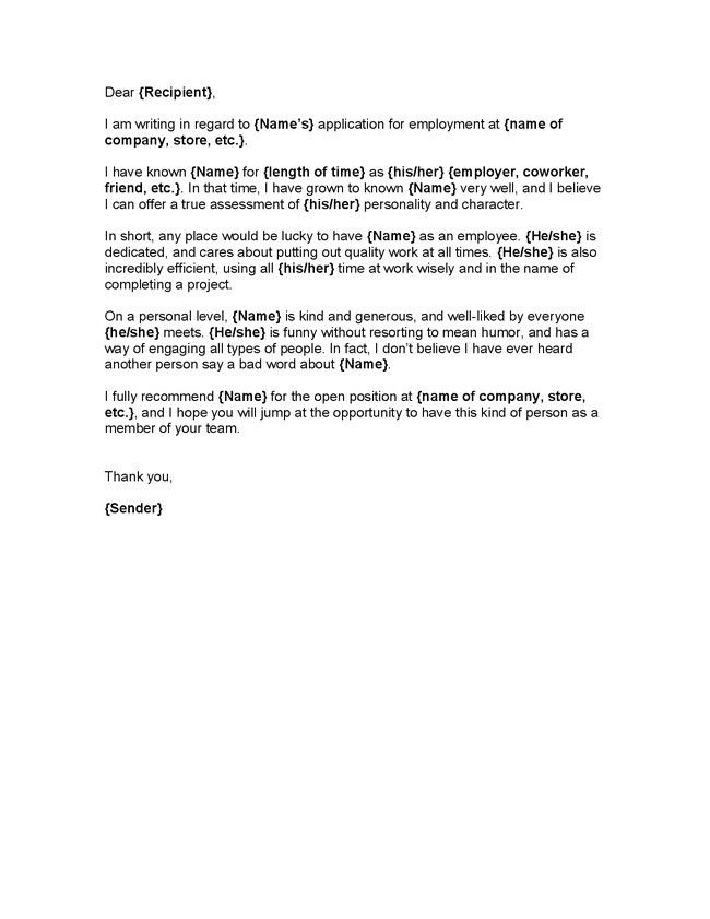 5 Samples Of Character Reference Letter Template Character ...