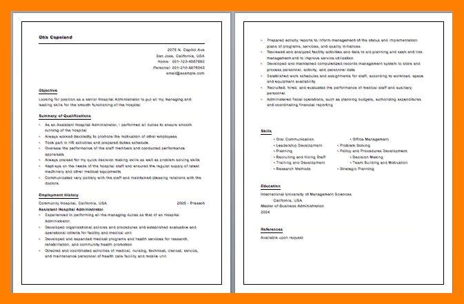 emt resume | emt resume