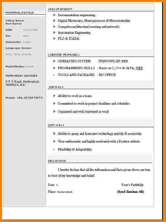 best 25 teacher resume template ideas on pinterest resume. resume ...