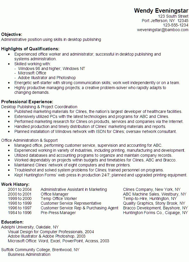 Functional Resume Example: Administrative Position | Resume ...