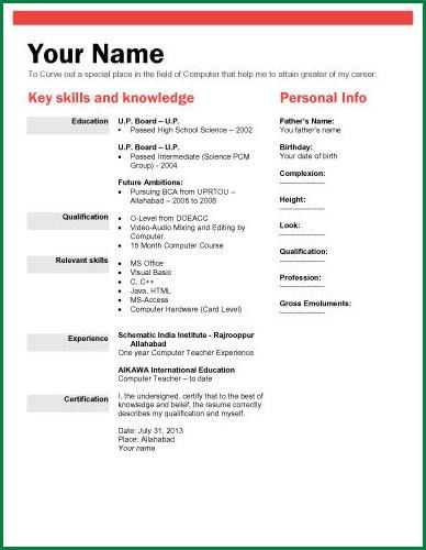 Biodata Form For Job.2 Biodata Template.jpg - thankyou-letter.org