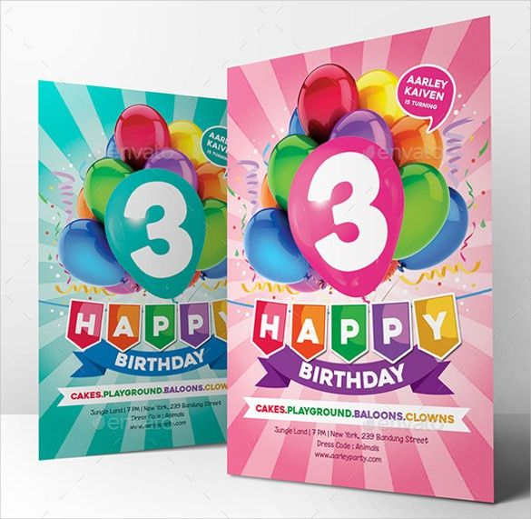 21+ Birthday Invitation Templates – Free Sample, Example, Format ...