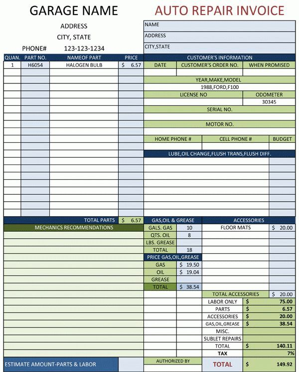 Auto Repair Invoice Template | invoice example