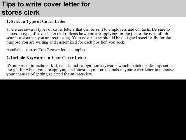 Stores clerk cover letter