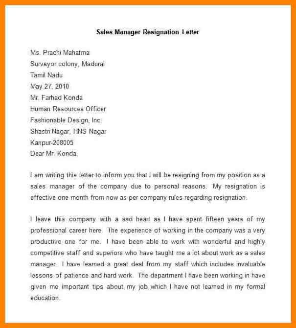 18+ Sales Proposal Letter Template | Enquiry Letter Sample ...