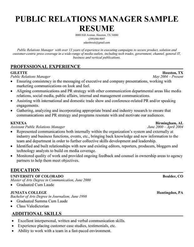 create my resume. public relations intern resume samples. pr ...