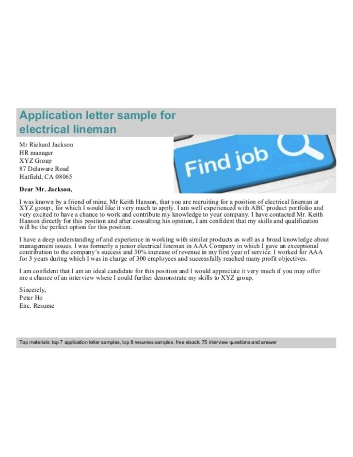 Journeyman Electrical Lineman Cover Letter Samples and Templates