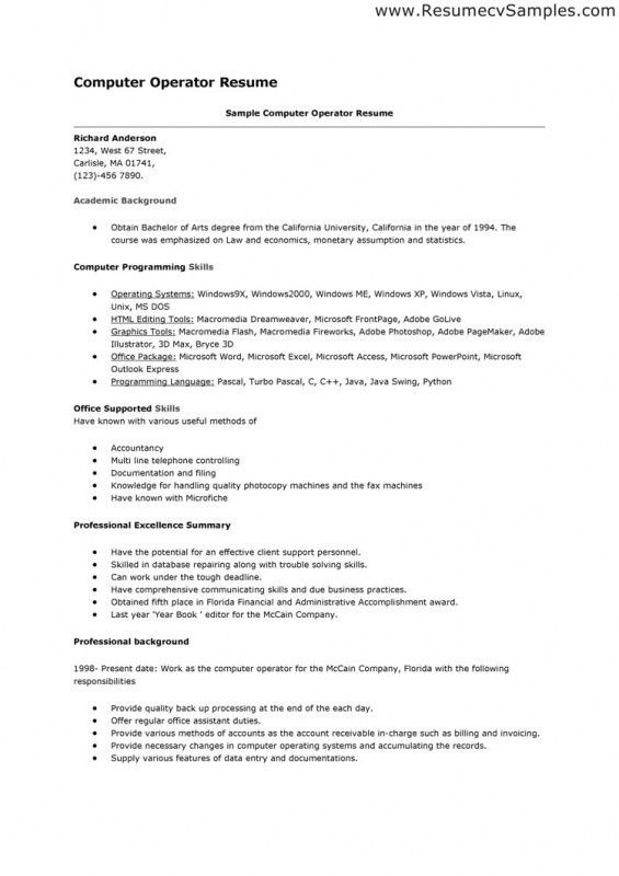 Resume Format For Computer Operator Job | Samples Of Resumes