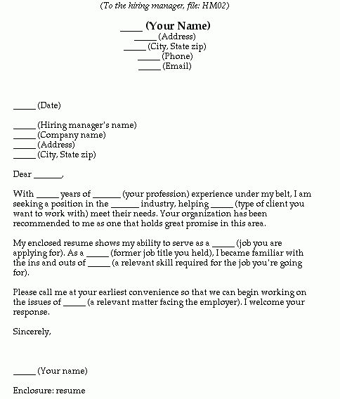 Fill-In-The Blank Cover Letters - Hiring Managers