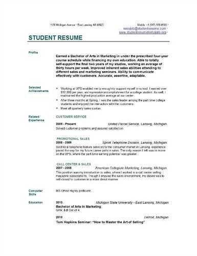 "Resume College Student <a href=""http://resume.tcdhalls.com/resume ..."