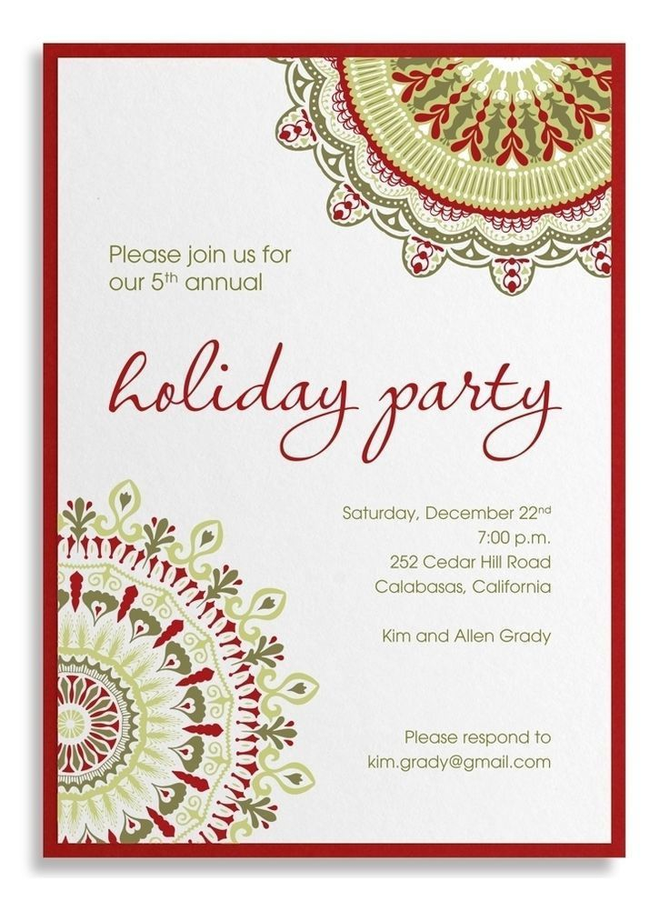 Christmas Party Invitation Wording | THERUNTIME.COM