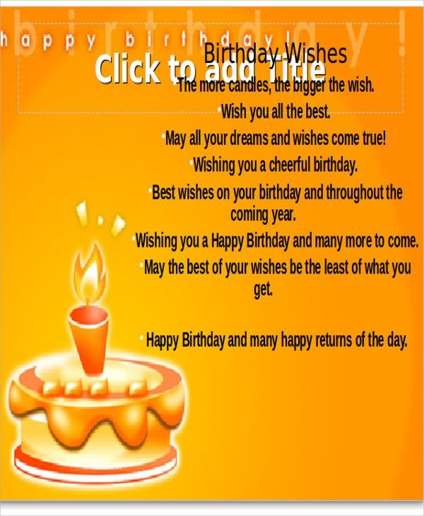 Birthday PowerPoint Templates - 9+ Free PPT Format Download | Free ...