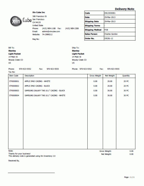 Delivery Note Templates - Word Excel Samples