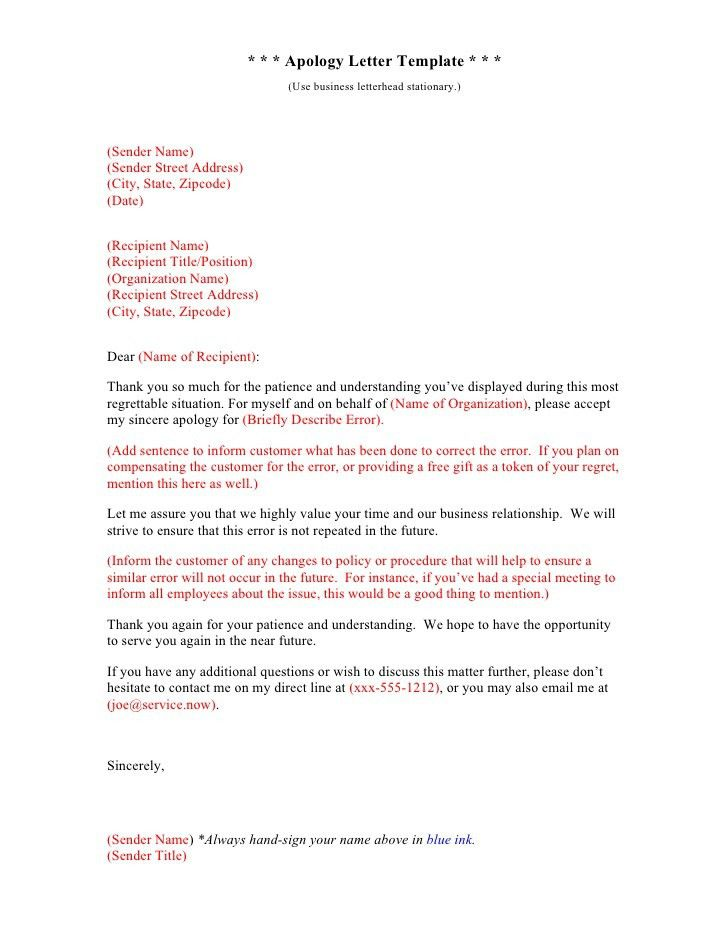 resume cover letter without contact name amazing cover letters ...