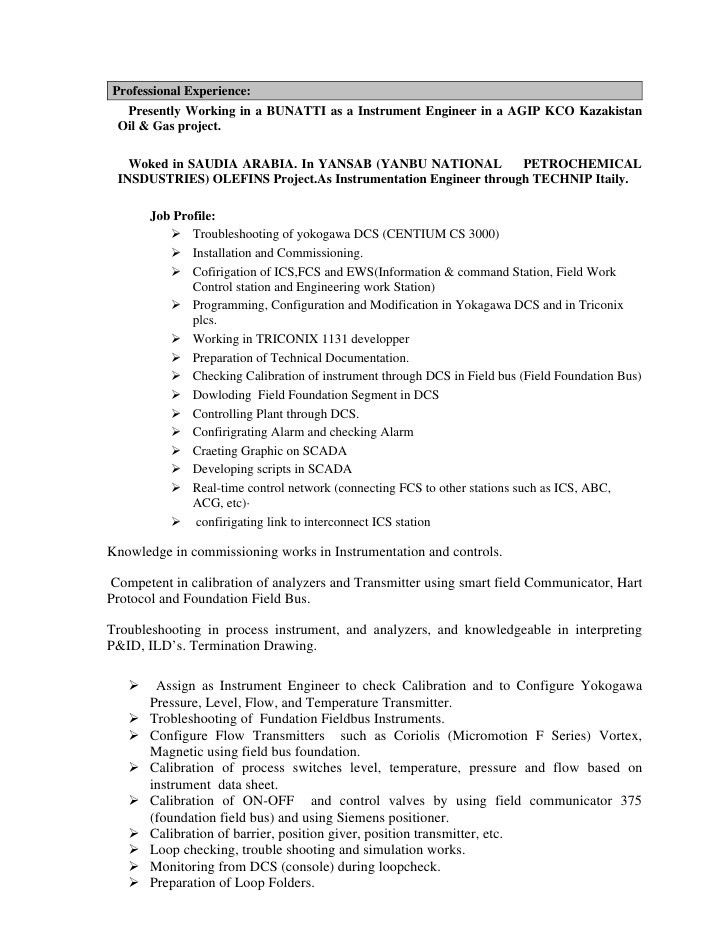 Instrument Engineer Cover Letter