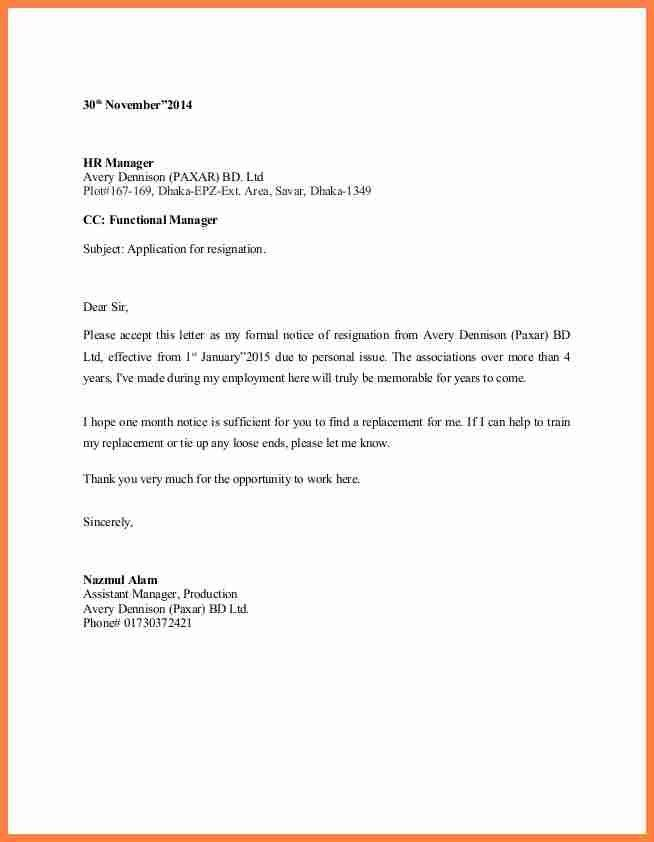 Sample Of Resign Letter Notice One Months | Research Proposal ...
