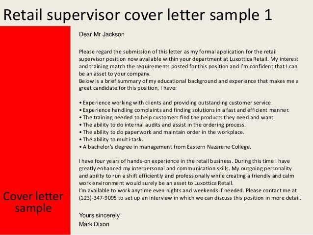 Supervisor Cover Letter Examples