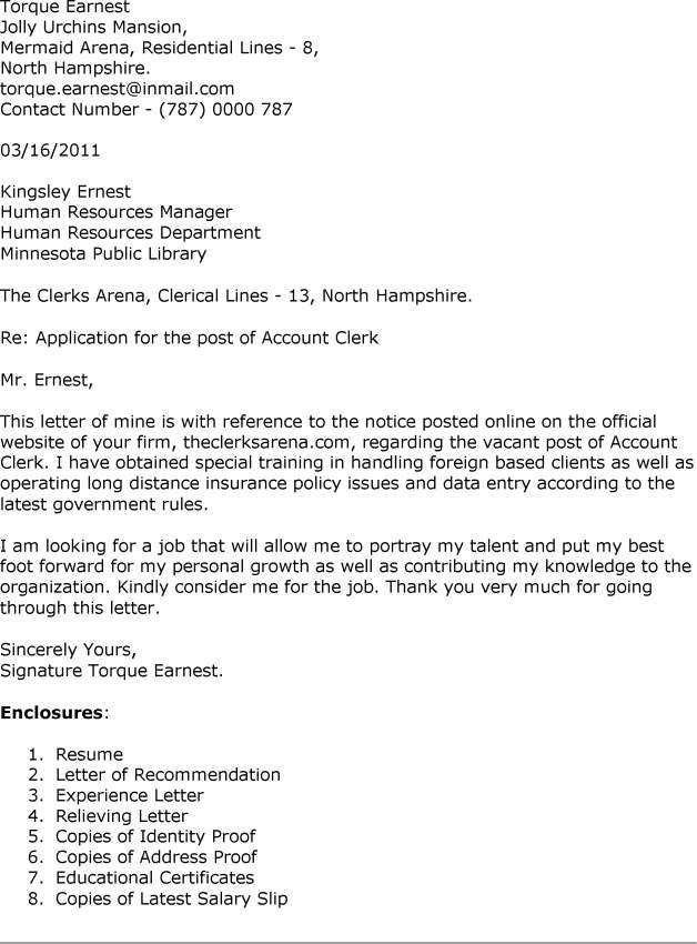 Accounting Clerk Cover Letter Sample Accounting Clerk Cover Letter ...