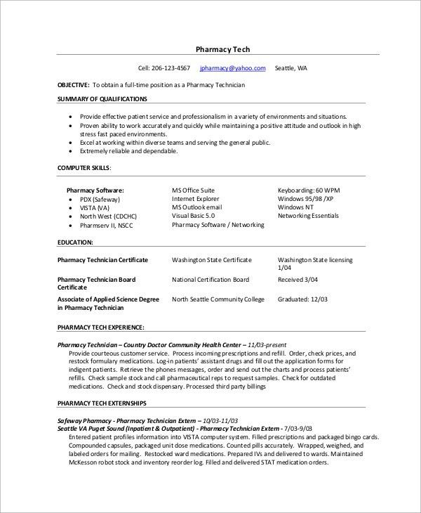 Resume Example - 9+ Samples in Word, PDF