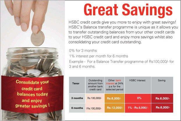 HSBC's Card Balance Transfer | HSBC Sri Lanka
