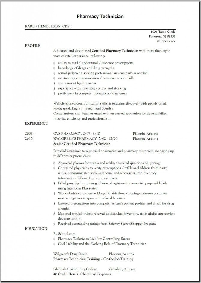 Pharmacy Technician Resume - Resume Example