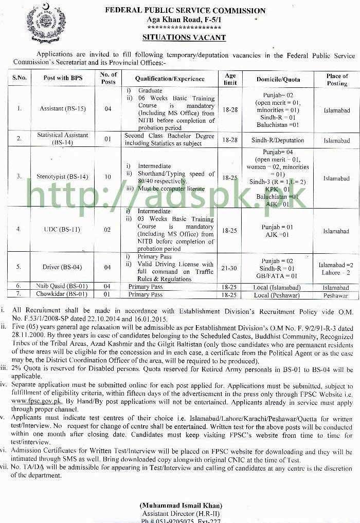 FPSC Ministerial Jobs Ad No. 97/2017 Islamabad Lahore Peshawar ...