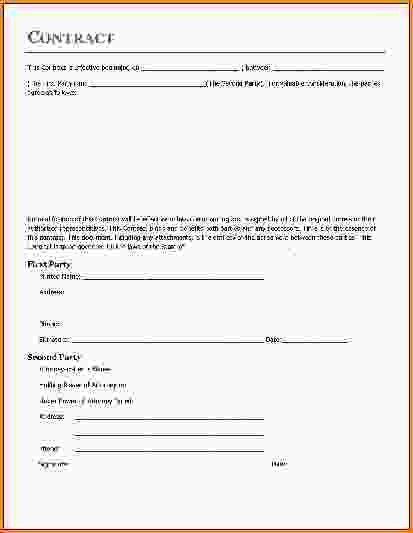 10+ basic contract template | Loan Application Form