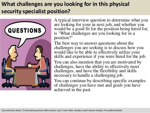Physical security specialist interview questions