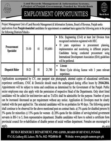 PMU-LRMIS Board of Revenue Punjab Jobs, Procurement Specialist ...
