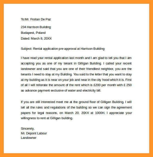 cover letter for rental application | sop example