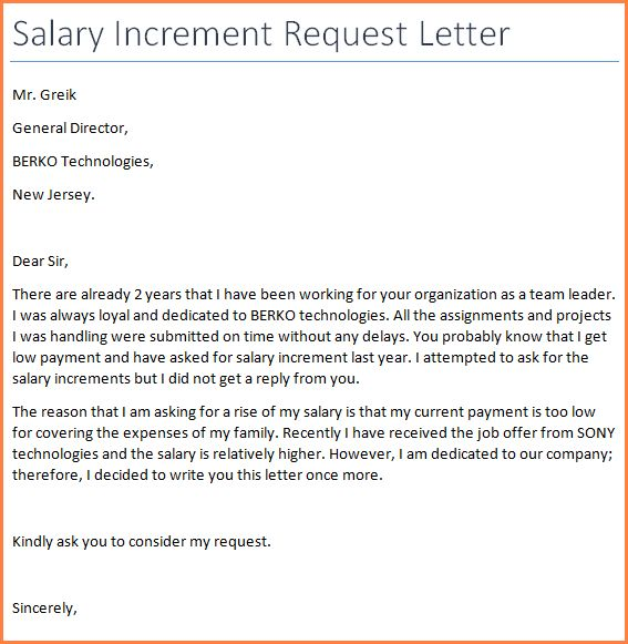 8+ request letter for salary increment pdf | Sales Slip Template