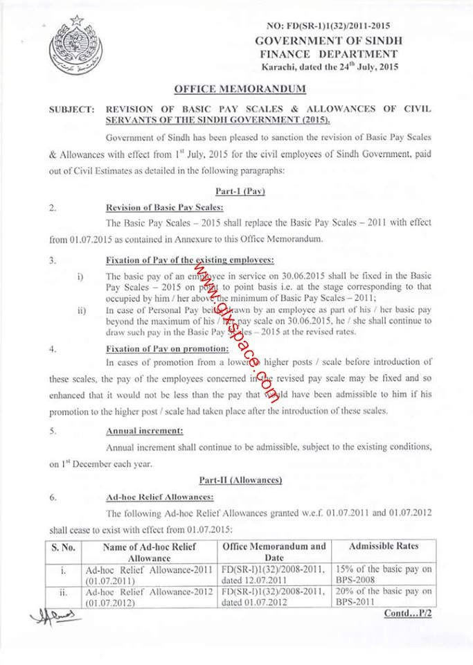 Notification of Revised Pay Scales 2015 Sindh | Galaxy World