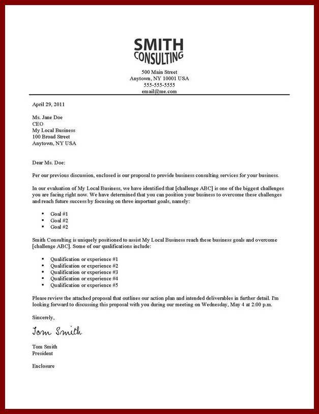 sample music resume sample musician resume resume cv cover letter ...