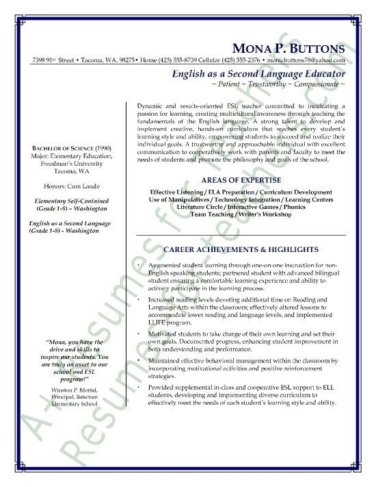 Librarian Resume And Cover Letter | Professional resumes sample online