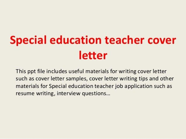 special ed cover letter