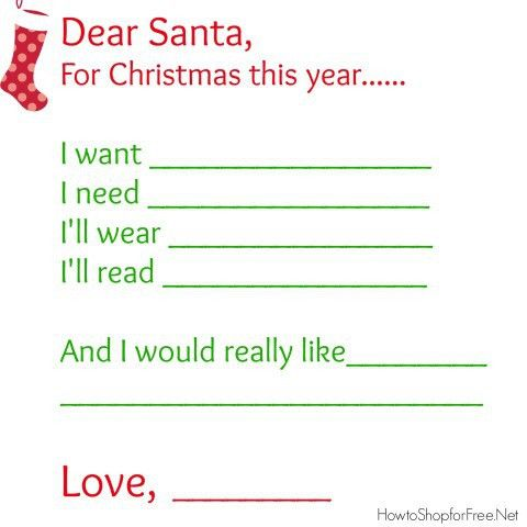 """Dear Santa"""" FREE Printable Wish List for KIds 