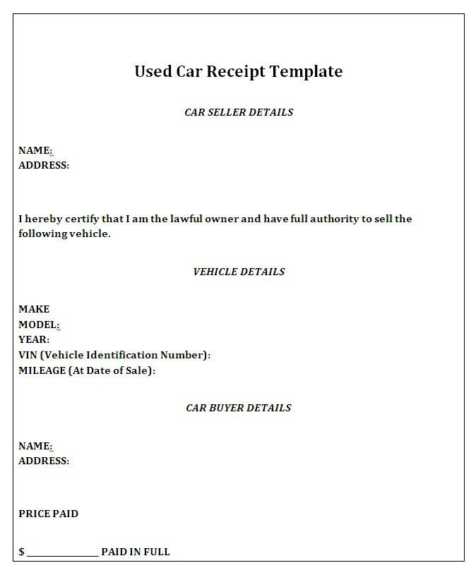 Download Car Selling Receipt | rabitah.net