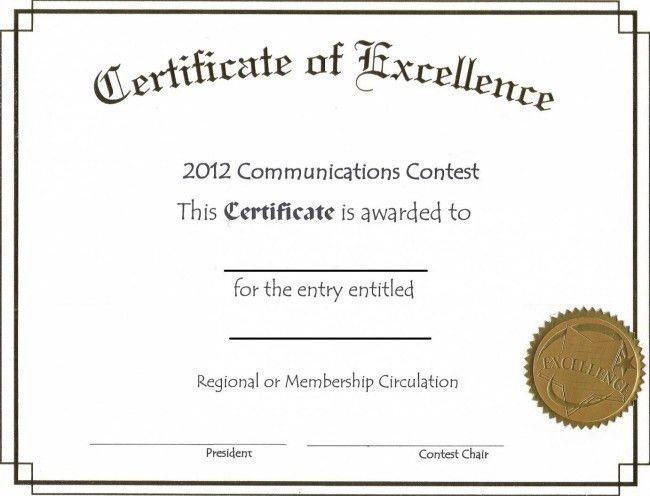 Free Editable Certificate of Excellence Template Example with ...
