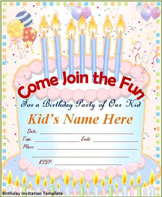 Free Printable Kids Birthday Party Invitations Templates | badbrya.com