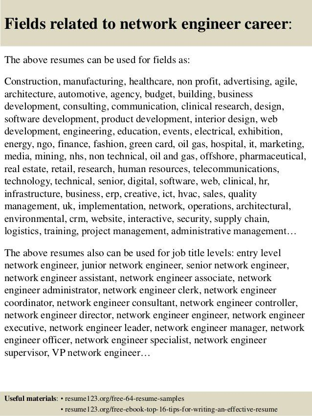 Skill based resume sample network support user training specialist