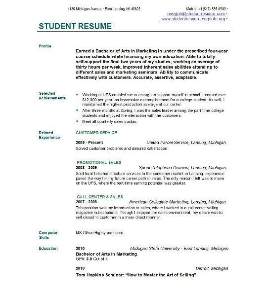 Resume Objective Part Time Job Transfer Essay Example Industrial .