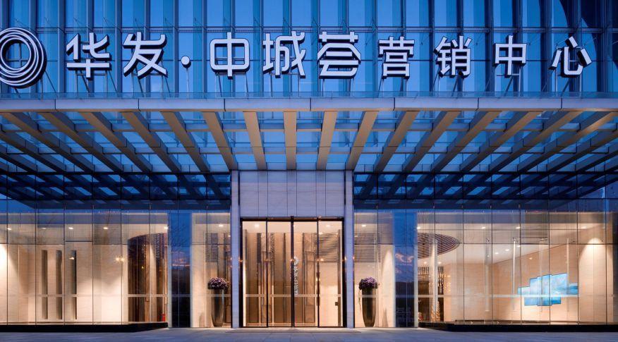 Huafa & City Hub Wuhan Sales Center by Shenzhen Rongor Design ...