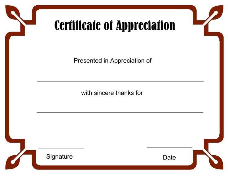 Best 25+ Blank certificate ideas on Pinterest | Blank gift ...