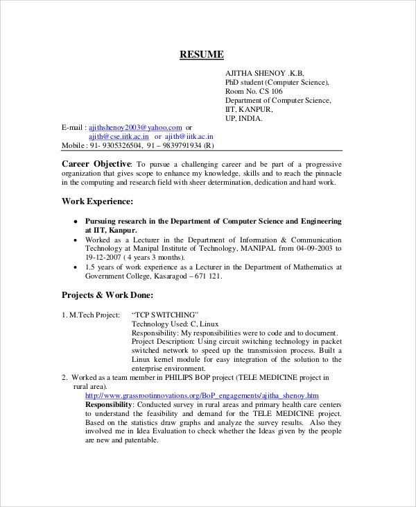 Resume Example - 8+ Samples in Word, PDF