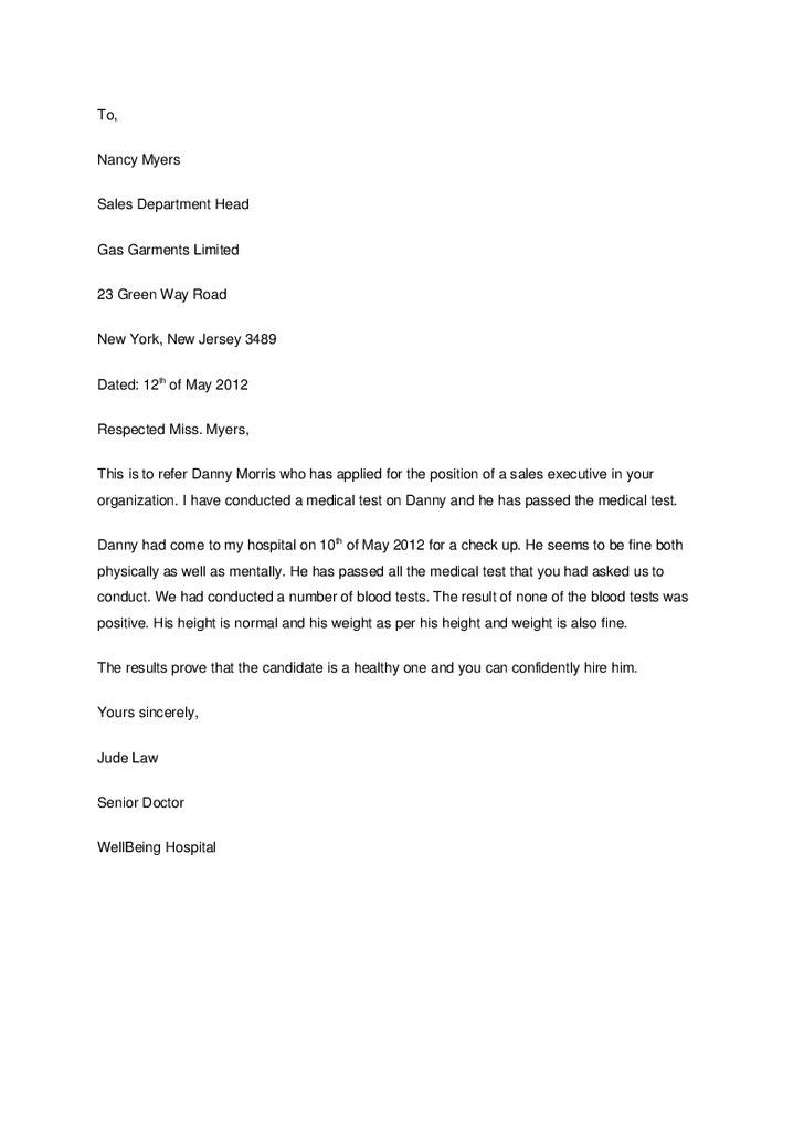 referral cover letter email Sample of referral job application email to: please find attached my resume and experience letter with the email referral job application dear concerned.