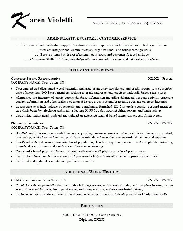 Administrative Assistant Resume Skills | Template Design