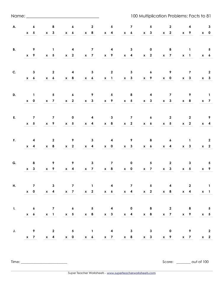 Multiplication Timed Test Printable | emailfaxreview.com